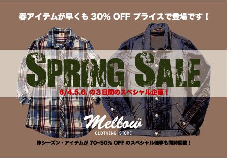 2010_spring_sale
