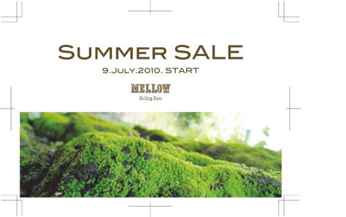 2010_summer_sale