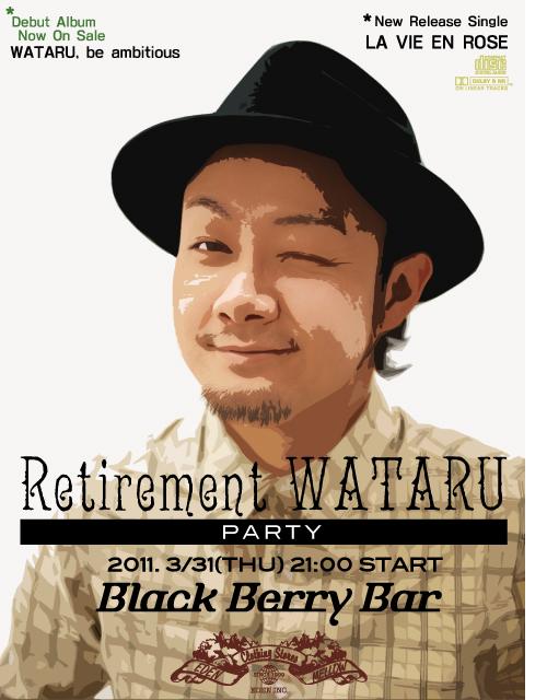 Wataru_retited20110321