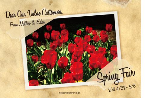Mellow_spring_fair_pop