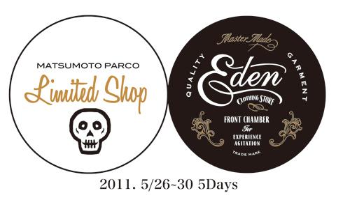 Eden_limited_shop_logo