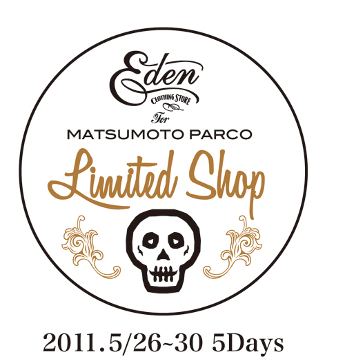 Eden_parco_limited_shop_logo