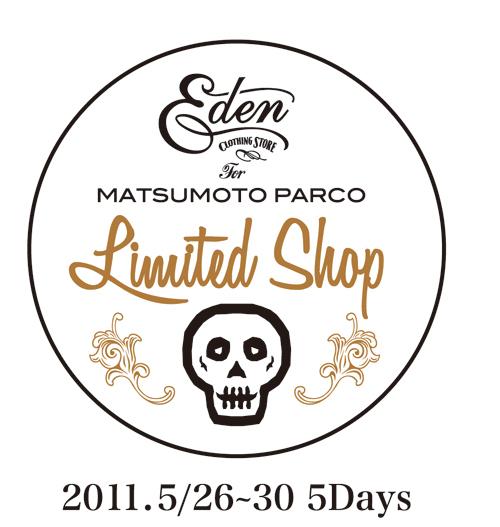 Eden_parco_limited_shop_logo_2