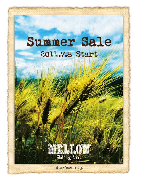2011_summer_sale