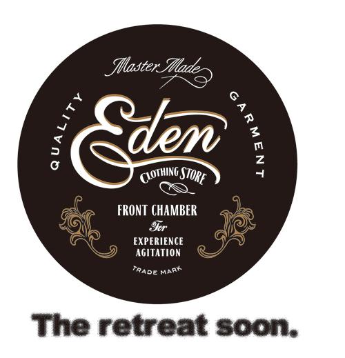 Eden_logo_110729