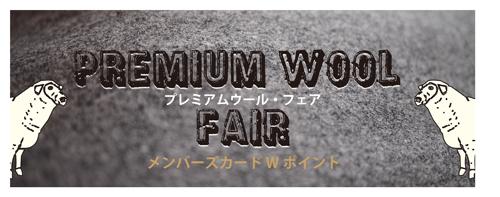 Pwf_logo2