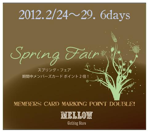 2012_spring_fair_pop