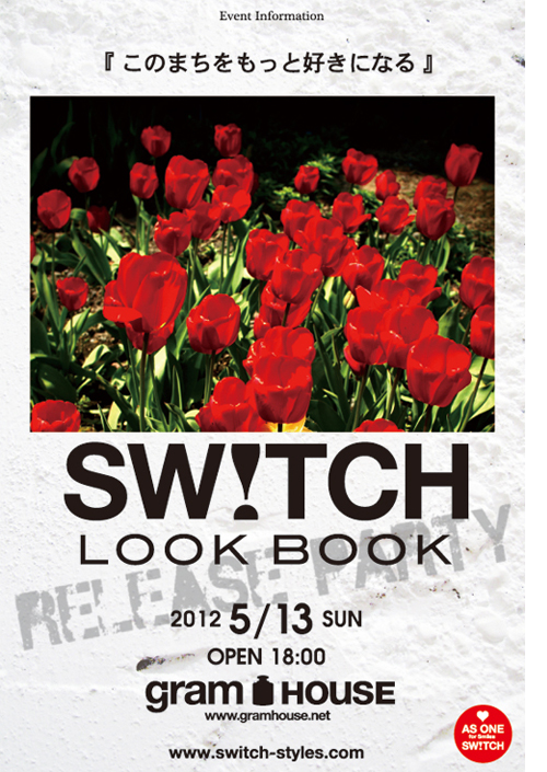 Switch_look_book_fly_omote