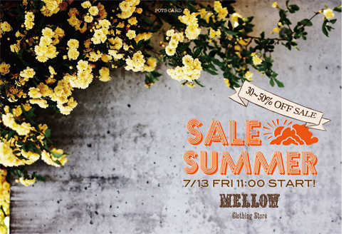 2012_summer_sale_dm_omote