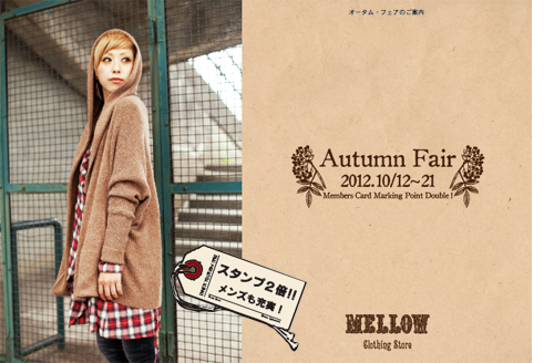 2012_autumn_fair_dm