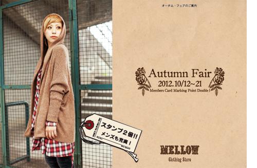 2012_autumn_fair_dm