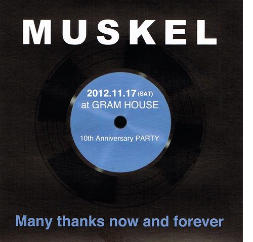 Muskel_web