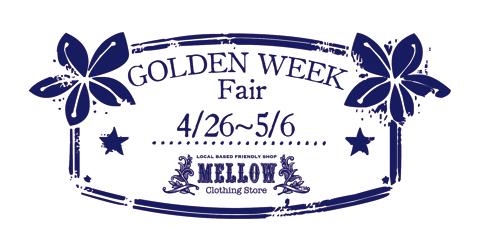 Mellow_gw_fair_logo_2013