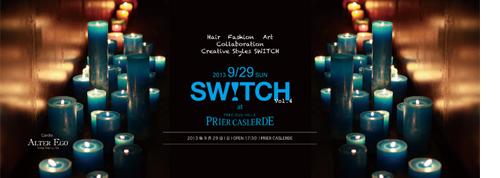 Switch_logo_yoko