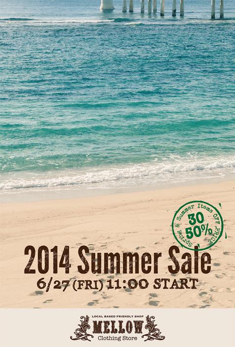 Summer_sale_pop